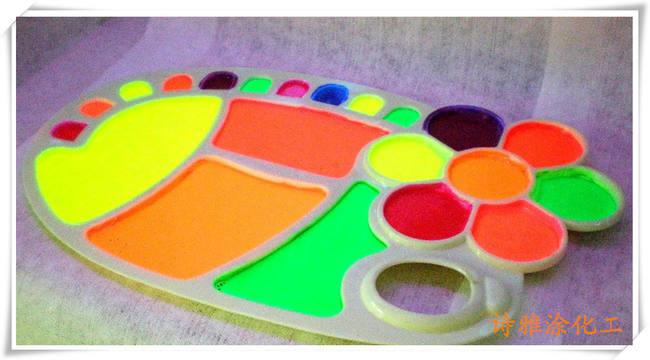 涂料荧光粉